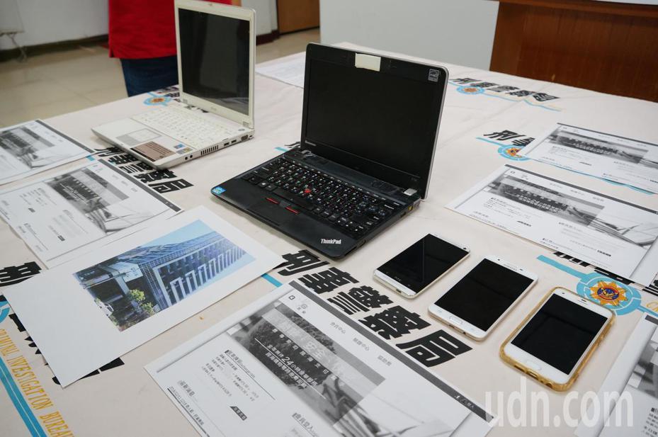 警方查扣手機及筆電。記者林伯驊/攝影