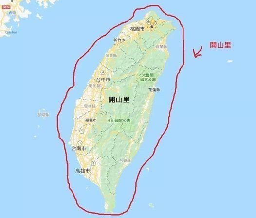 今年首次發出登革熱警訊就出包,原只要發給台南市開山里方圓300多公尺內民眾,不料...