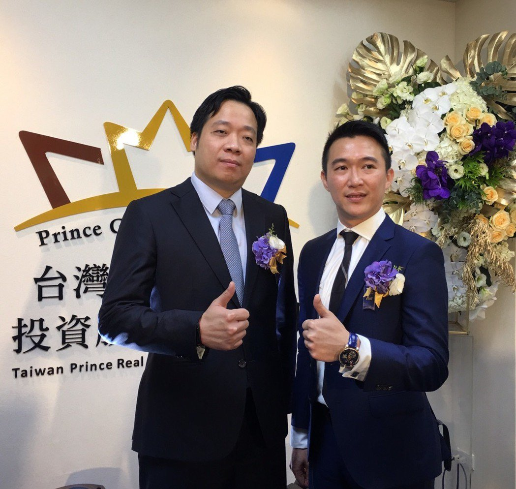 明睿國際執行長Tobias Tirta Atmadja(左)與台灣太子不動產投資...