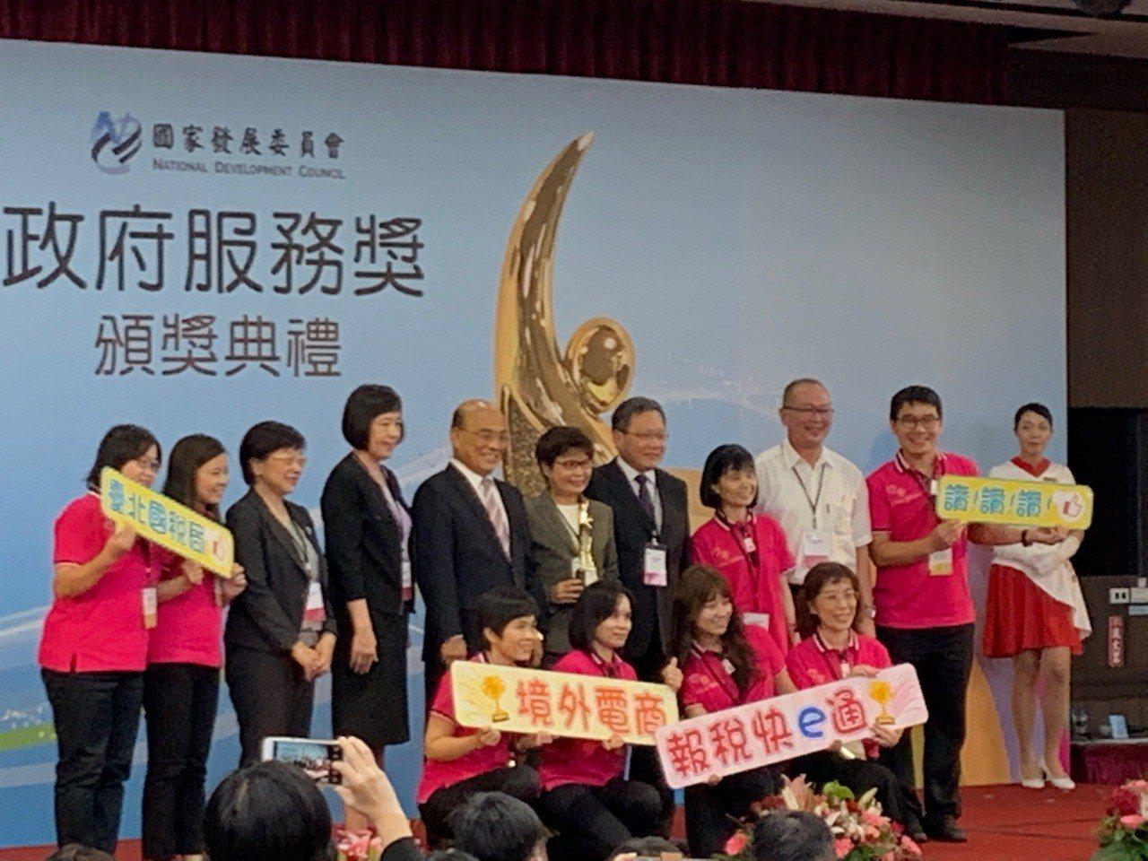 行政院長蘇貞昌今天下午出席「第2屆政府服務獎頒獎典禮」。記者林河名/攝影