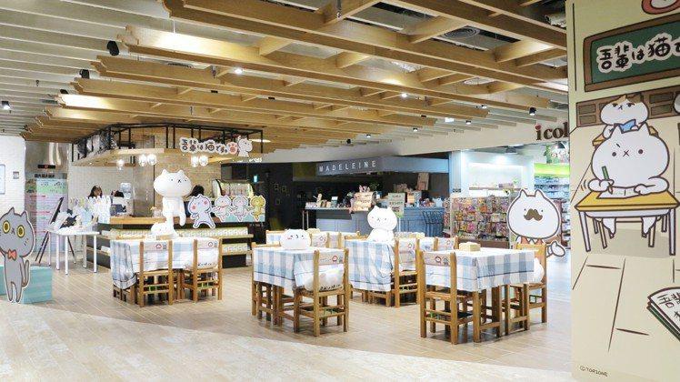 Global Mall板橋車站「反應過激的貓」期間限定咖啡店。圖/Global ...