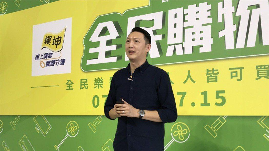李佳峰請辭燦坤總經理。 報系資料照