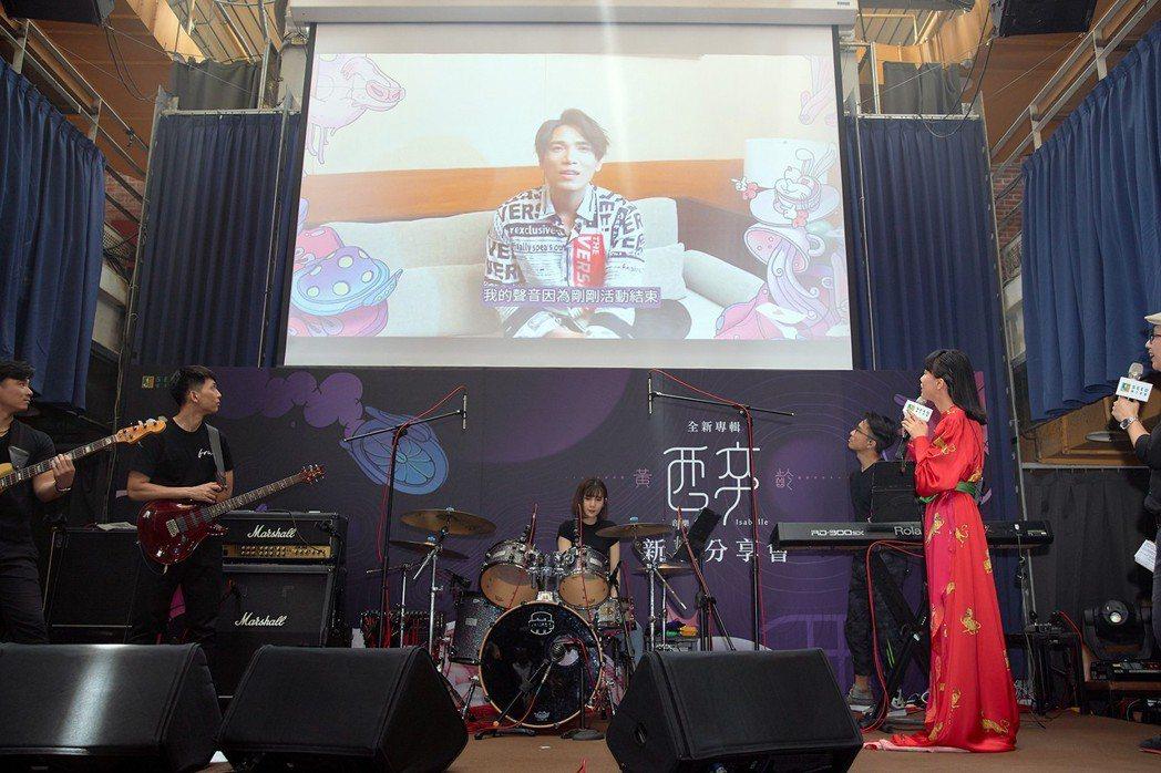 黃齡新歌分享會上,緋聞男友楊宗緯錄製VCR獻上祝賀。圖/種子音樂提供