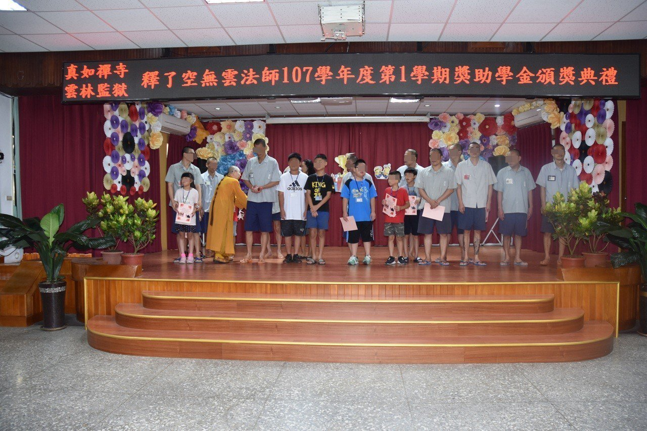 了空法師頒發獎助學金給收容人子女,讓他們安心讀書。記者蔡維斌/攝影