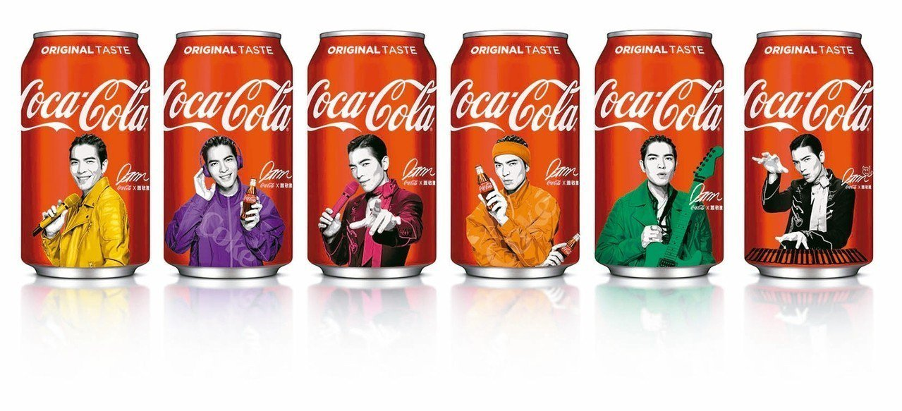 粉絲瘋搶收集6款「可口可樂老蕭音樂瓶」。 圖/可口可樂提供