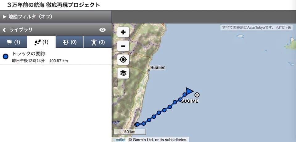 仿史前船 首次橫渡黑潮抵沖繩