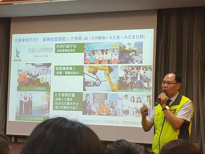 彰化榮譽指導員協進會長吳聰裕,說明彰化創生的機會。記者林敬家/攝影