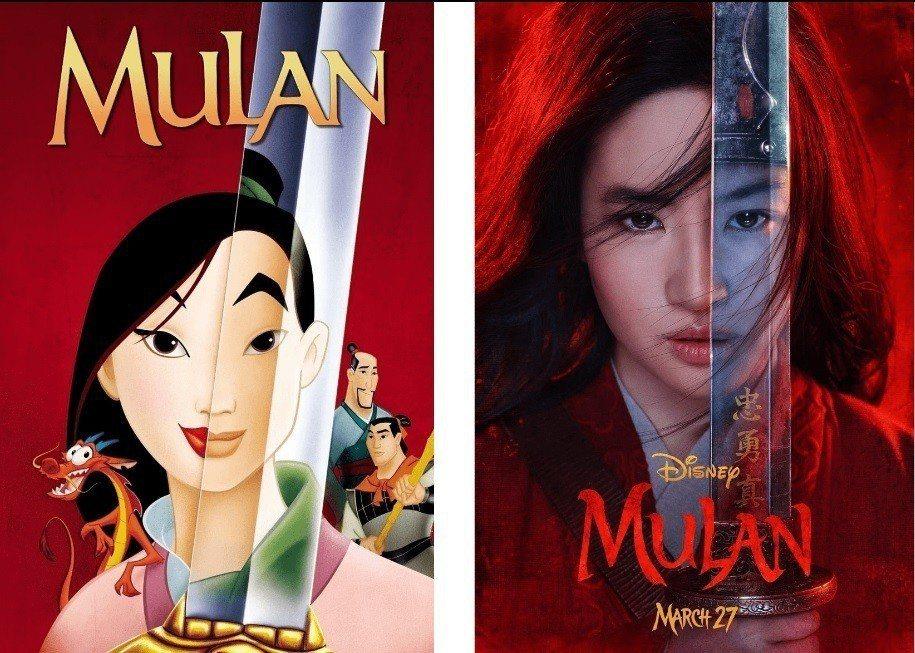 花木蘭動畫版(左)與真人版電影海報。 (取自網路)