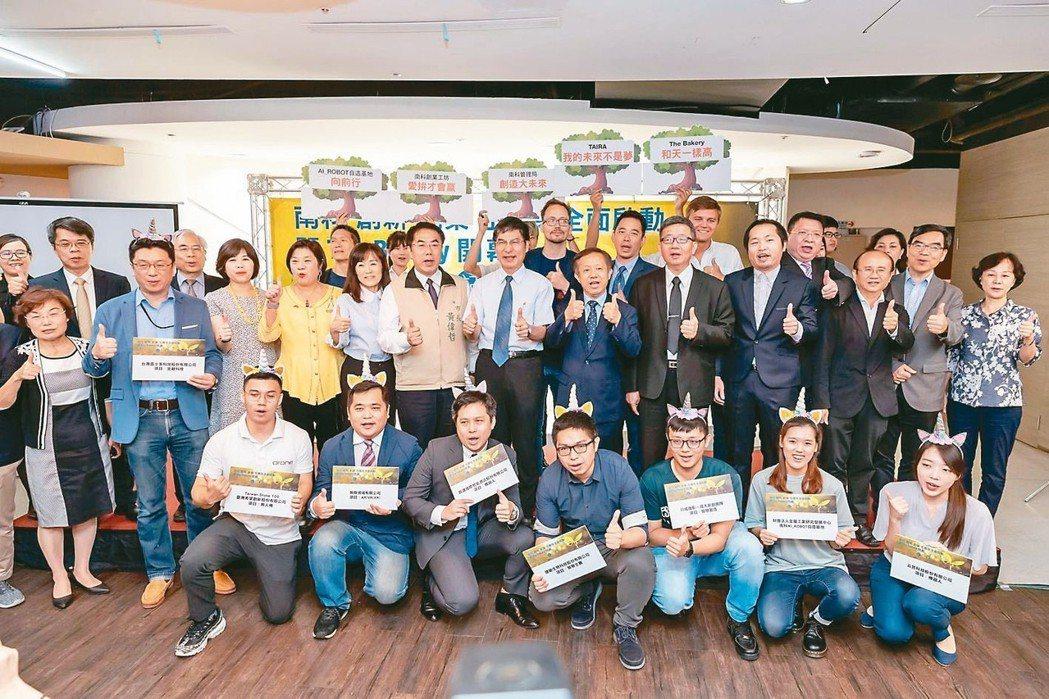 科技部長陳良基(第二排左七)昨天與南科創業創新團隊、Bakery加速器業者、台南...