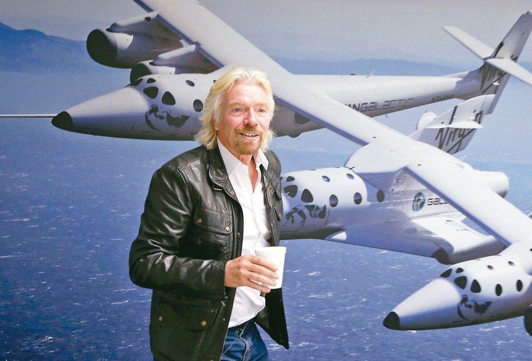 英國富豪企業家布蘭森帶領的維京銀河,將併購紐約投資公司,直接上市。 美聯社
