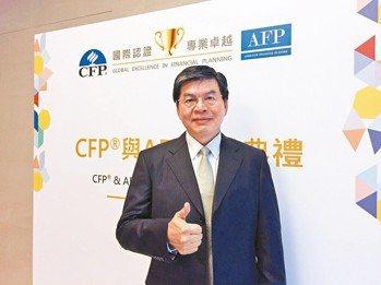 台灣理財顧問認證協會理事長李長庚 本報系資料庫
