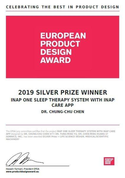 萊鎂醫的iNAP One負壓睡眠呼吸治療裝置及iNAP Care APP,榮獲2...