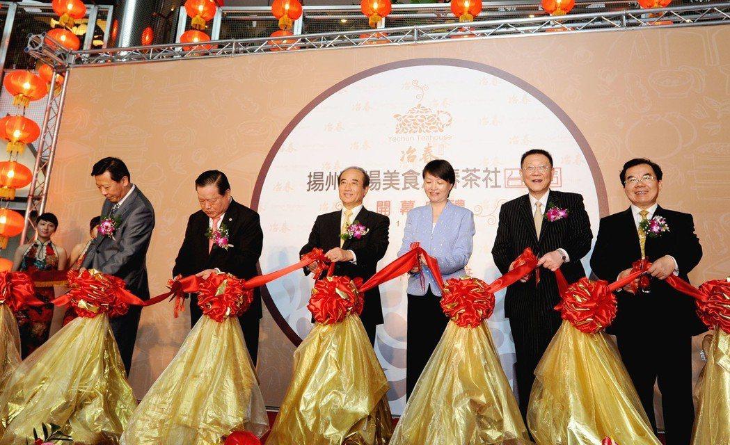 2010年9月3日,江蘇揚州冶春茶社台北開業,成為大陸餐飲業來臺投資的首家獨資項...