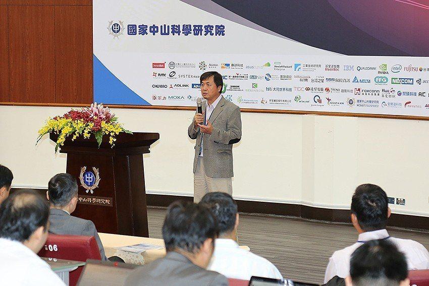 台灣雲端產業協會理事長徐爵民博士致詞。 中科院/提供
