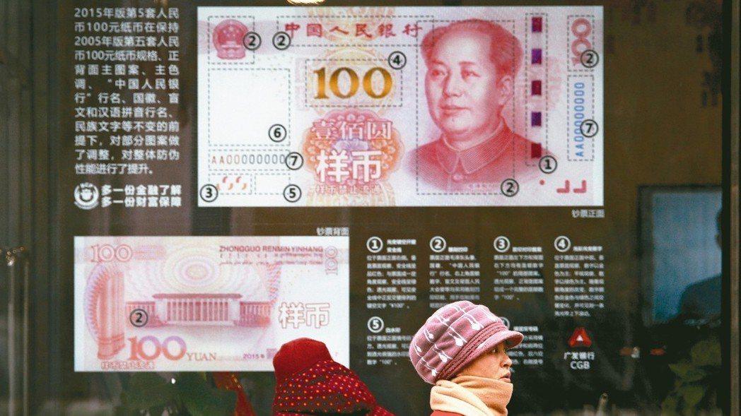 據基爾世界經濟研究院的估算,中國對全球各國的債權在2000年到2017年間大幅成...