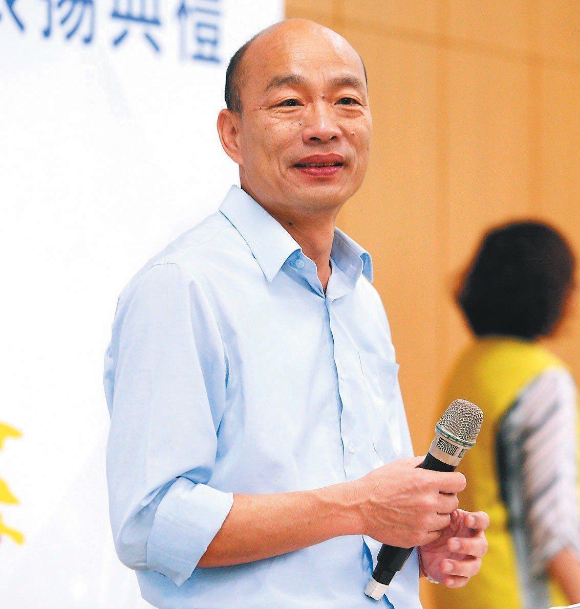 韓國瑜出席績優戶政人員表揚。 記者劉學聖/攝影