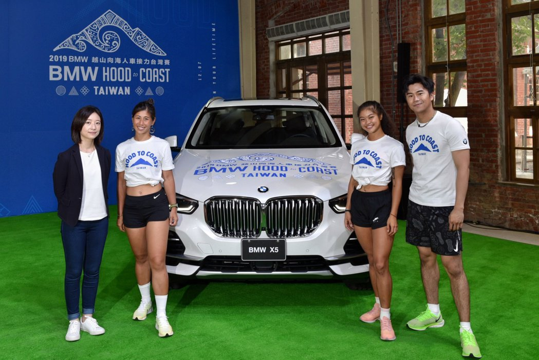 BMW總代理汎德股份有限公司行銷部協理洪瑋與BMW代表團一同出席開跑記者會。 圖...