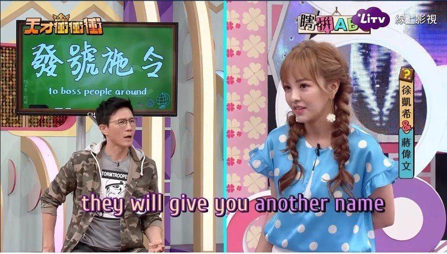 徐凱希與蔣偉文。圖/擷自臉書