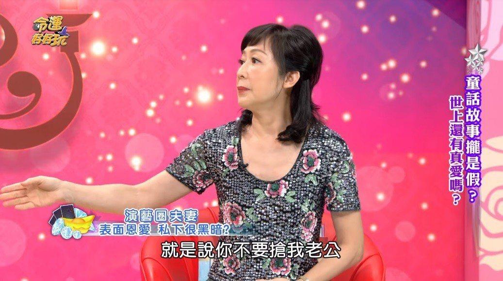 名嘴粘嫦鈺上節目「命運好好玩」爆料女星很多「表哥表弟」。圖/擷自YouTube
