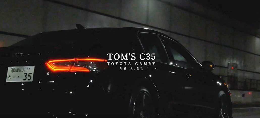 以美規Toyota Camry 3.5為基礎的Tom's C35發表。 摘自To...