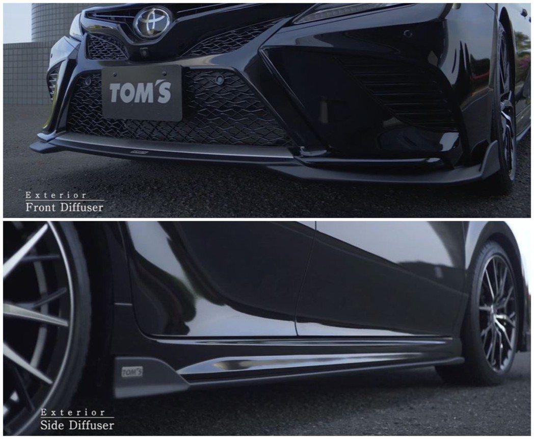 根據SUPER GT賽事的空氣動力理論所開發的空力套件。 摘自Tom's