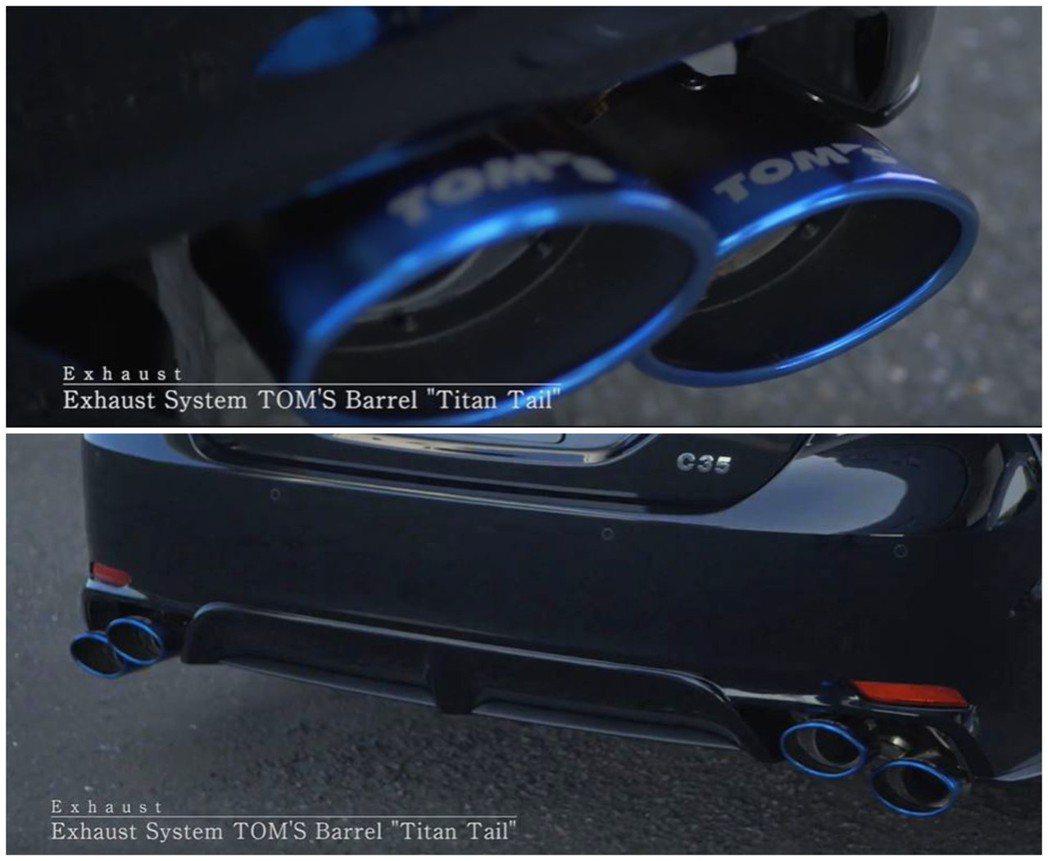 能釋放V6低沉聲浪的的Toms Barrel鈦合金排氣系統。 摘自Tom's