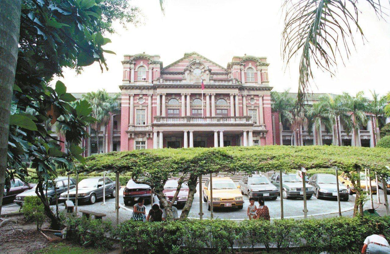 台大醫院──老的那一棟。(圖/本報資料照片)
