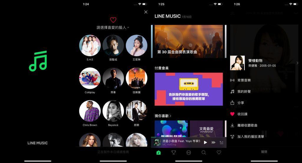 LINE MUSIC初次使用時會要求使用者挑選個人喜好藝人,日後即可自動推薦合適...