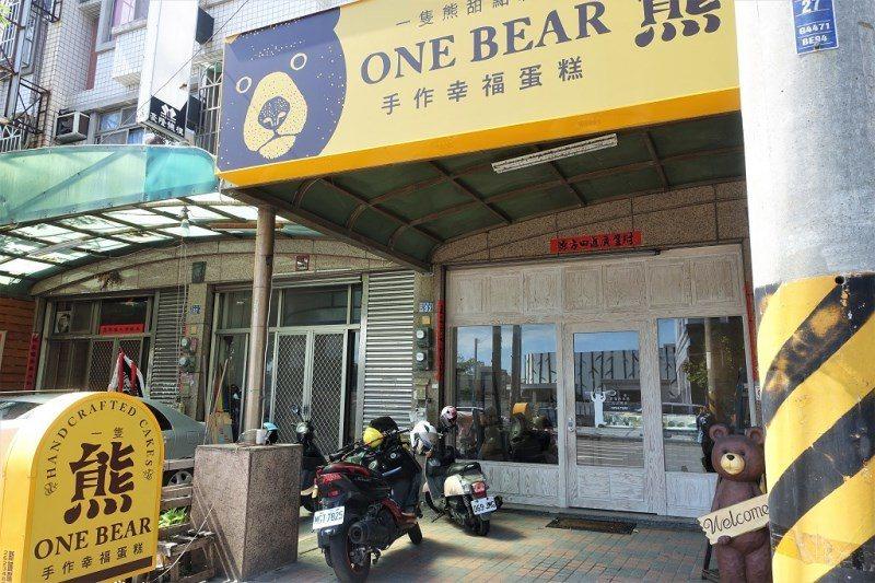 (圖/台灣旅行趣) ▲鄉村風的外觀略顯低調,經過可愛小熊時可別錯過啦