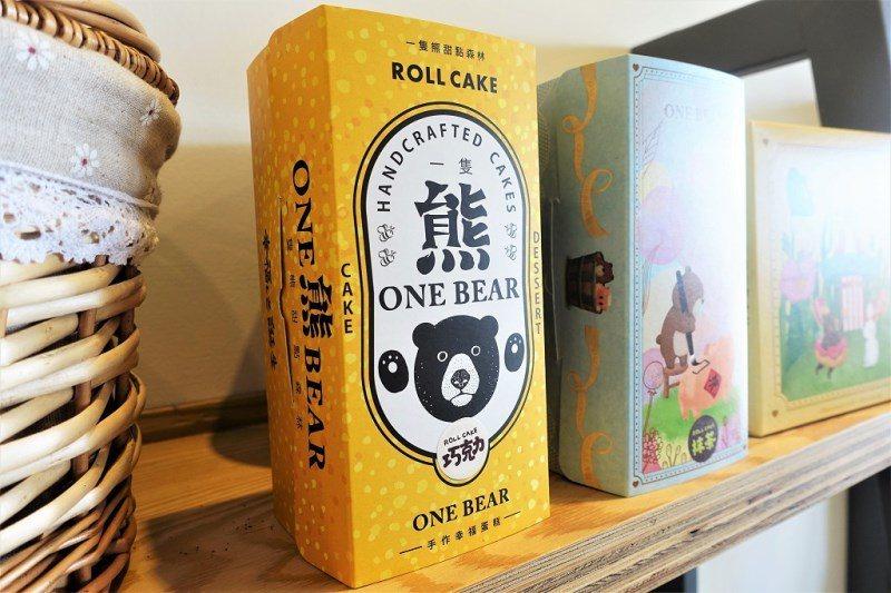 (圖/台灣旅行趣) ▲店家還有可愛的包裝喔。