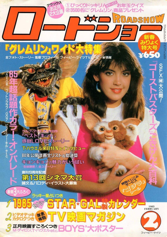 菲比凱絲曾在日本大紅大紫,時常登上雜誌封面。圖/摘自Reddit