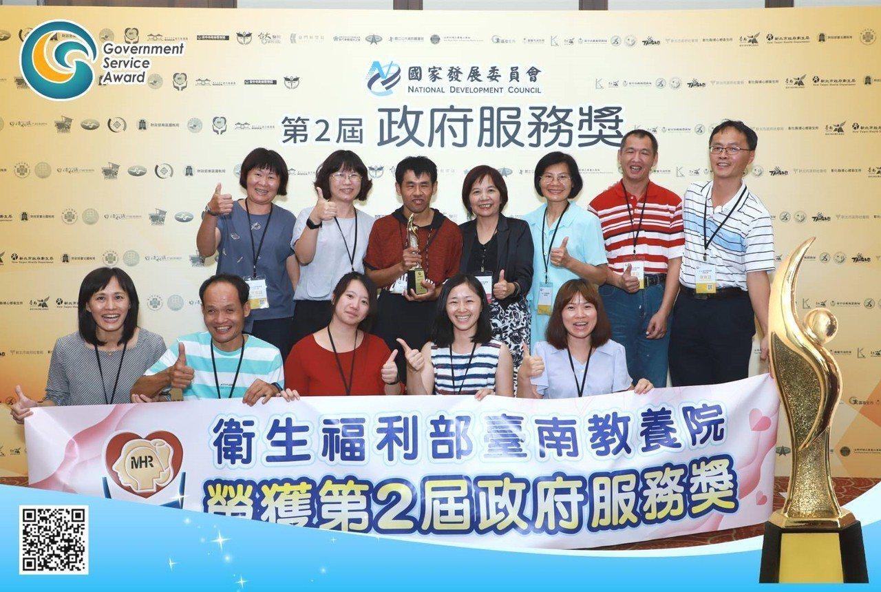 從177參賽機關脫穎而出 台南教養院勇奪政府服務獎