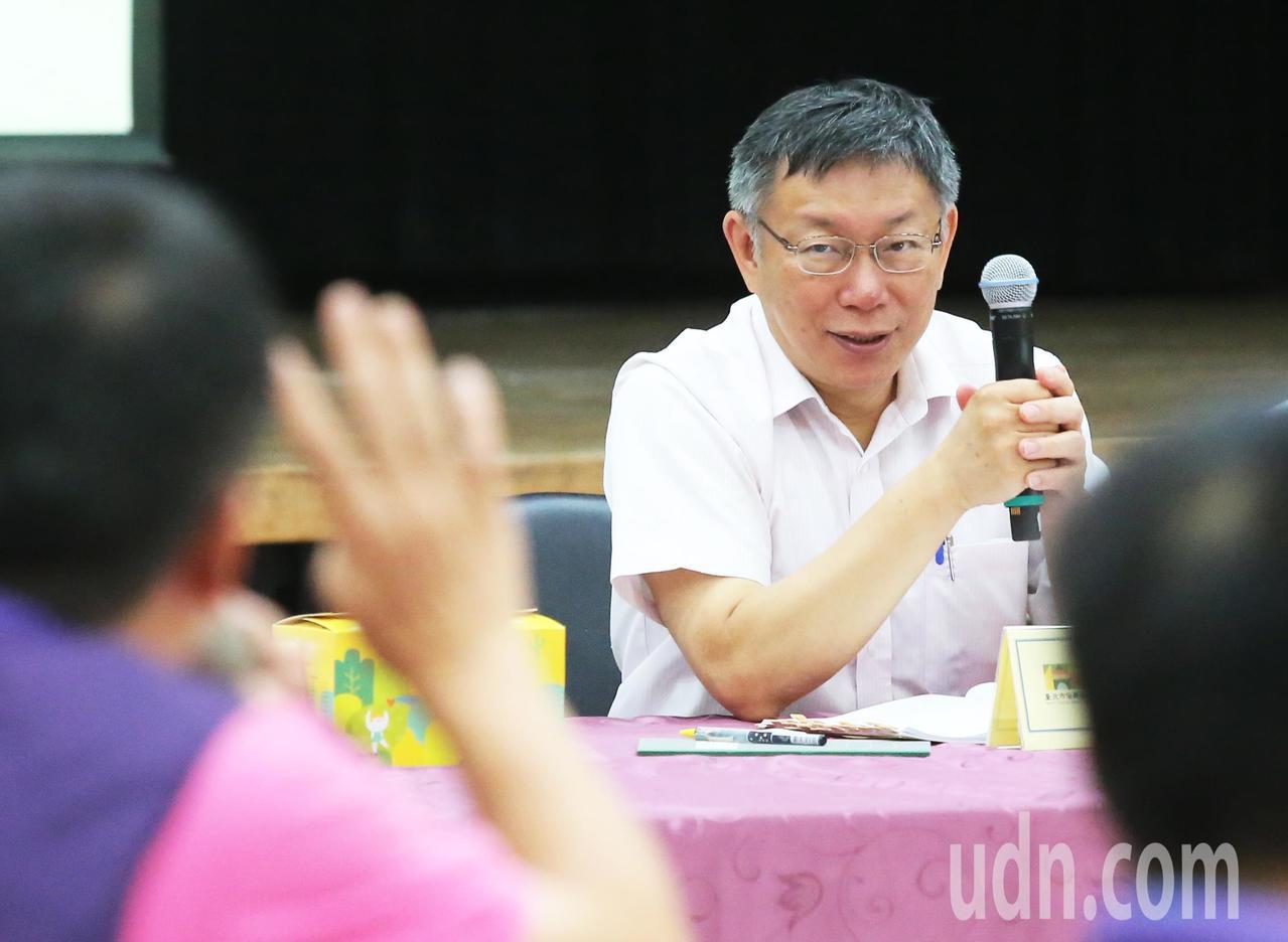 台北市長柯文哲。記者徐兆玄/攝影