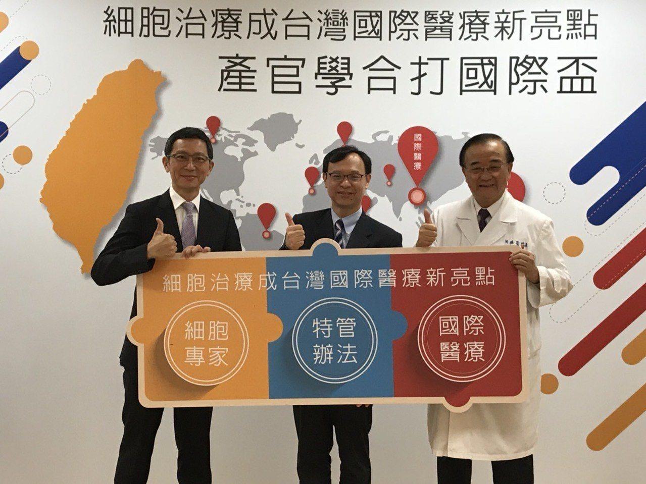 台灣醫療品質聞名全球,近年國際醫療結合觀光成為新亮點。衛福部去年9月發布特管辦法...