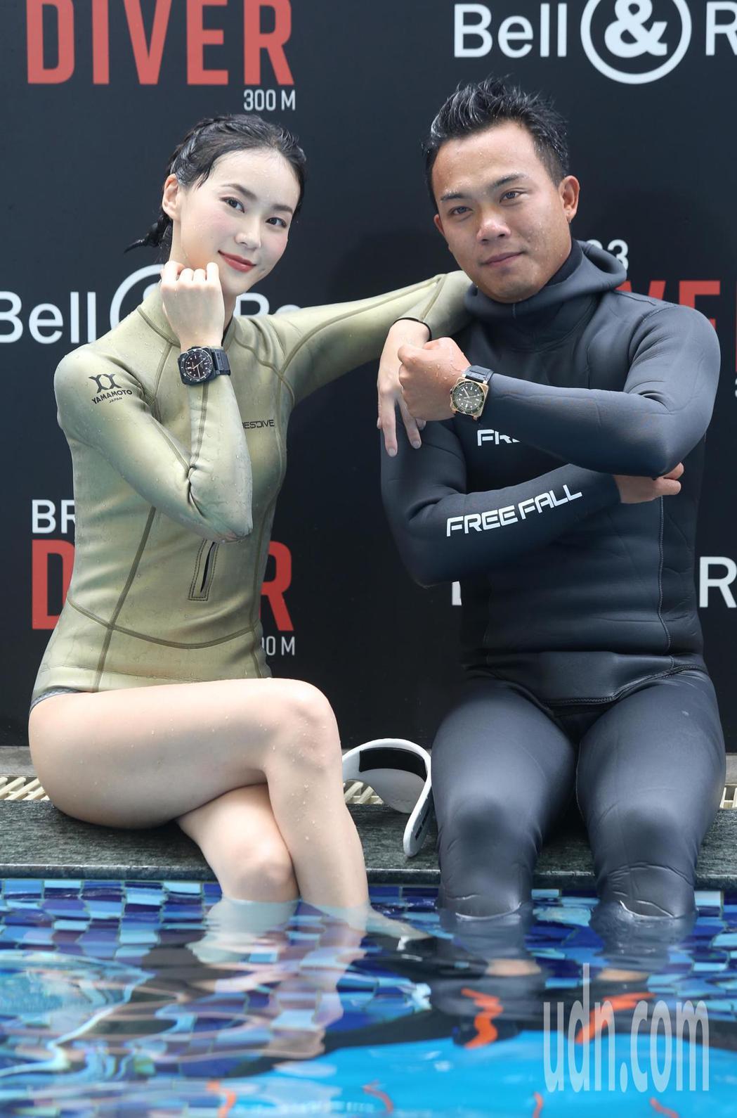 鍾瑶(左)、國家紀錄自由潛水選手盧宏洋(右)出席Bell & Ross 2019...