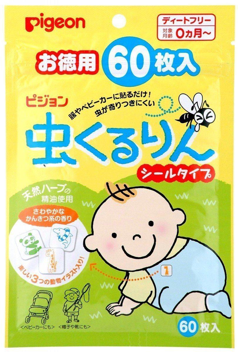 貝親Pigeon精油防蚊貼片,售價280元。圖/樂天市場提供