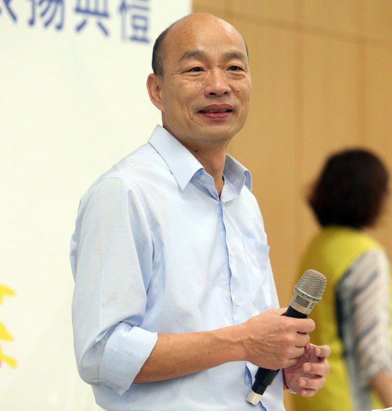 高雄市長韓國瑜今晚接受專訪表示,蔡政府是因執政3年拿不出成績,選舉一到只有高喊「拚主權」,否則手上就沒有牌。圖/報系資料照片