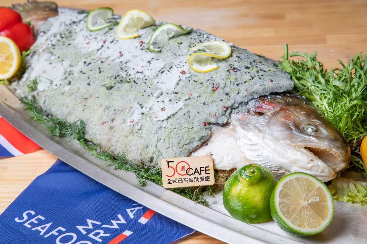 50樓Café自助餐廳則是推出爐烤火山鹽香茅挪威鮭。圖/業者提供
