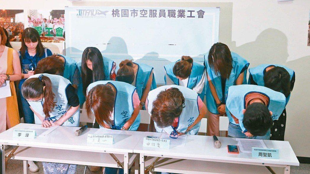 長榮航空郭姓空服員因在內部LINE群組,說要在機師飛機餐「加料」等疑似霸凌言語。...