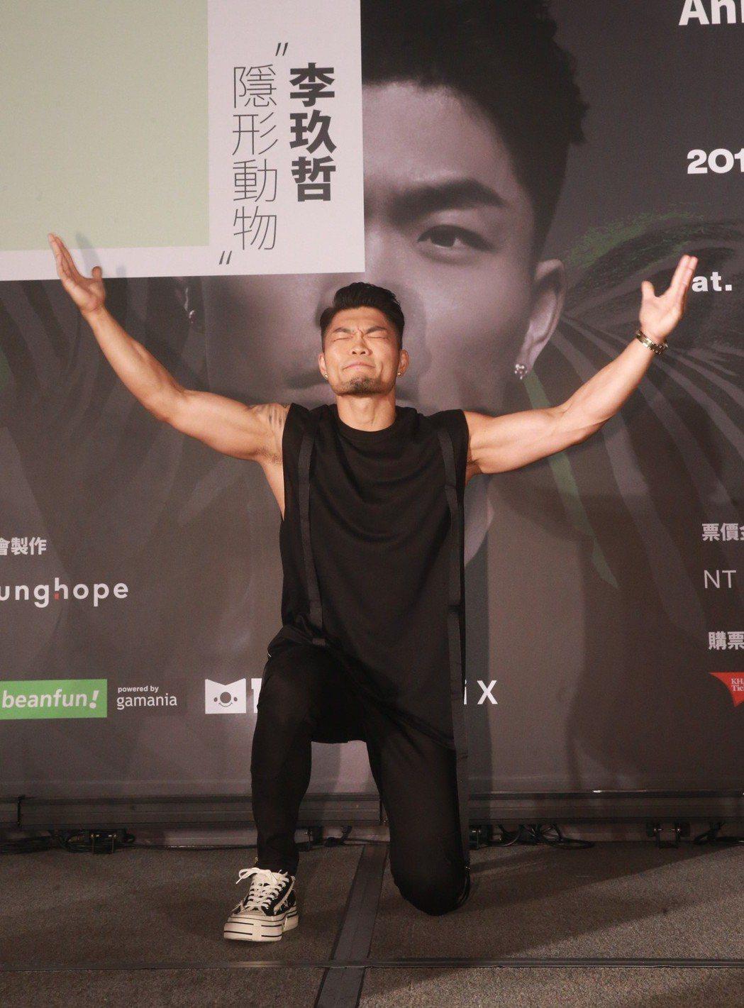 金曲歌王李玖哲下午舉行「隱形動物」演唱會記者會,也是首次攻蛋的演唱會。記者黃義書...