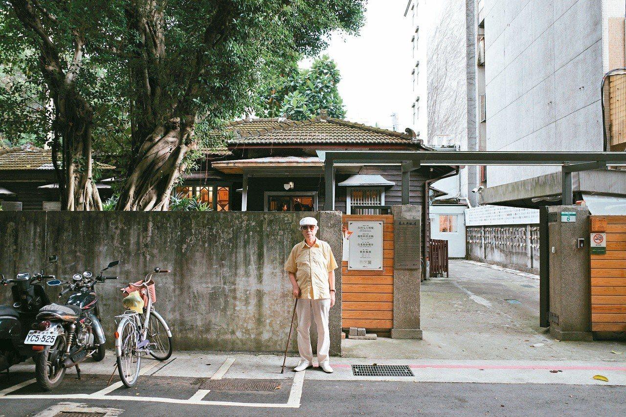 「青田七六」是亮軒故居。 圖/亮軒提供
