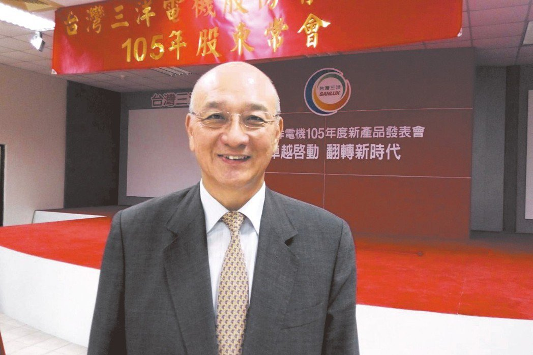 三洋電董事長李文峰 本報系資料庫