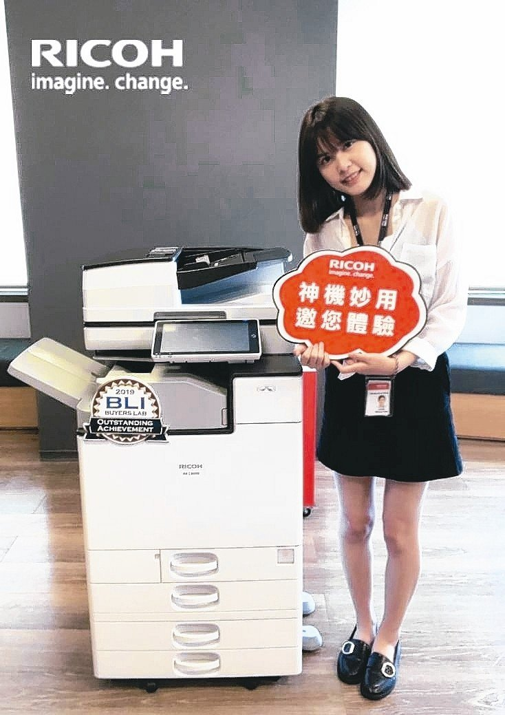 台灣理光公司新發表IM C智能彩色多功能事務機即獲美國評測權威BLI(Buyer...