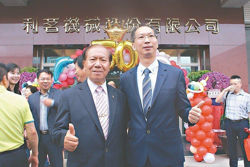 利茗機械董事長林秋雄(左)、總經理林育興合影。 吳青常/攝影