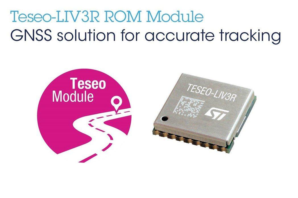 意法半導體針對大眾追踪導航市場,推出ROM架構的Teseo-LIV3R GNSS...