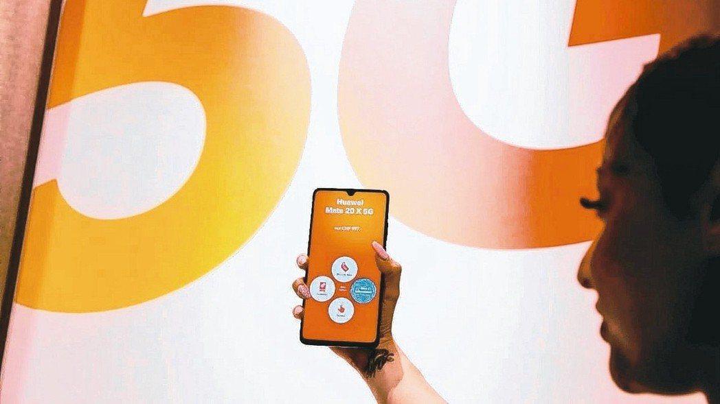Ericsson上修對5G用戶數與穿透率預估