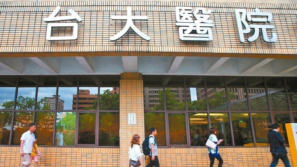 外界關注台大醫院人事案,將會在8月前確定。 本報資料照片
