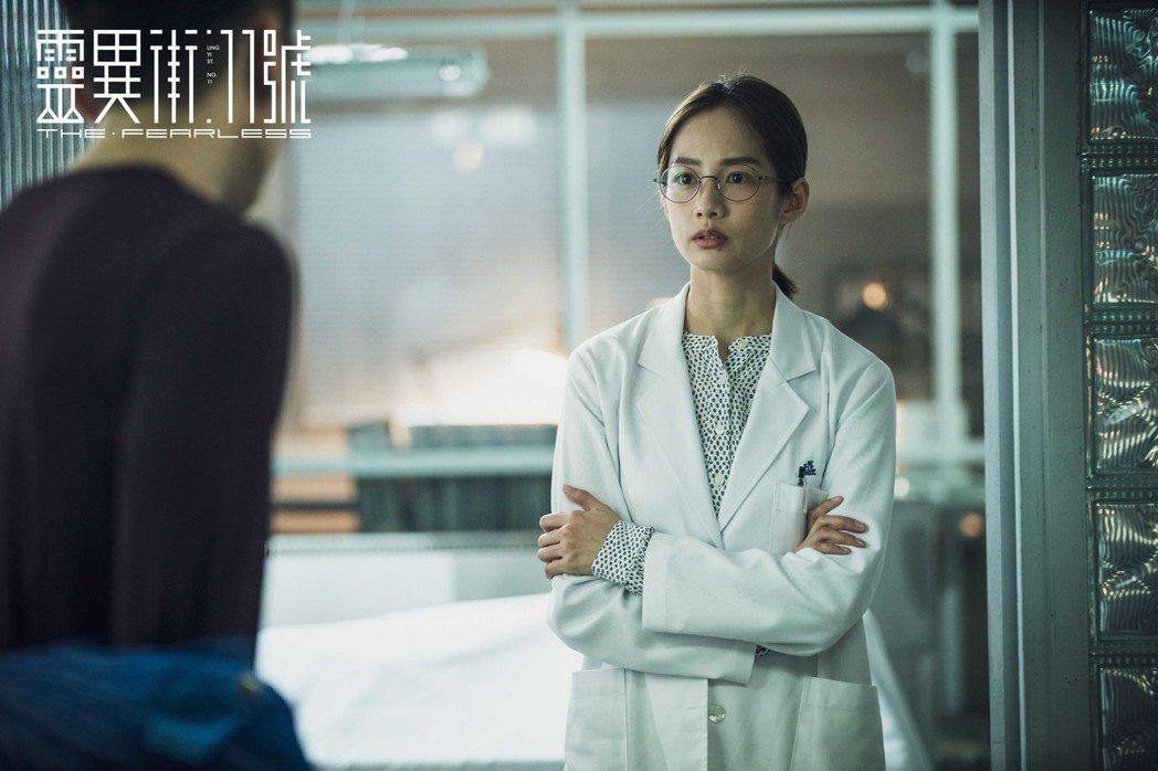 簡嫚書在劇中飾演法醫。 圖/LINE TV