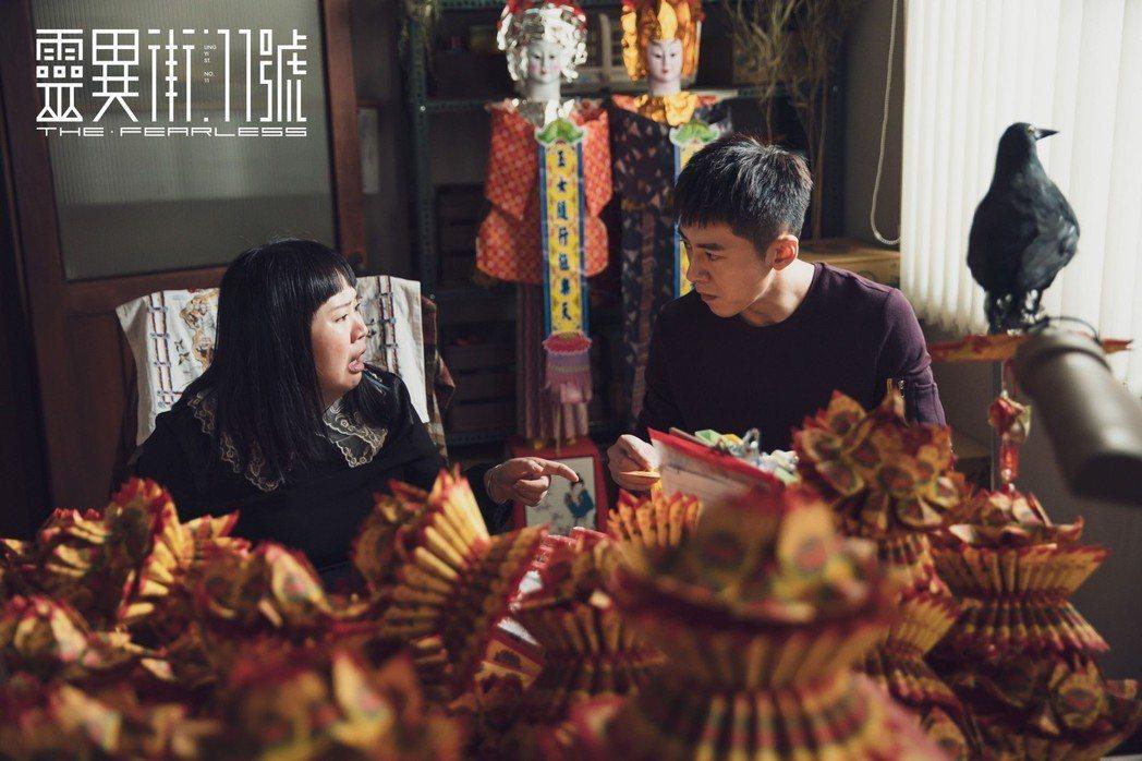 李國毅與大文在《靈異街11號》中有許多對手戲。 圖/LINE TV