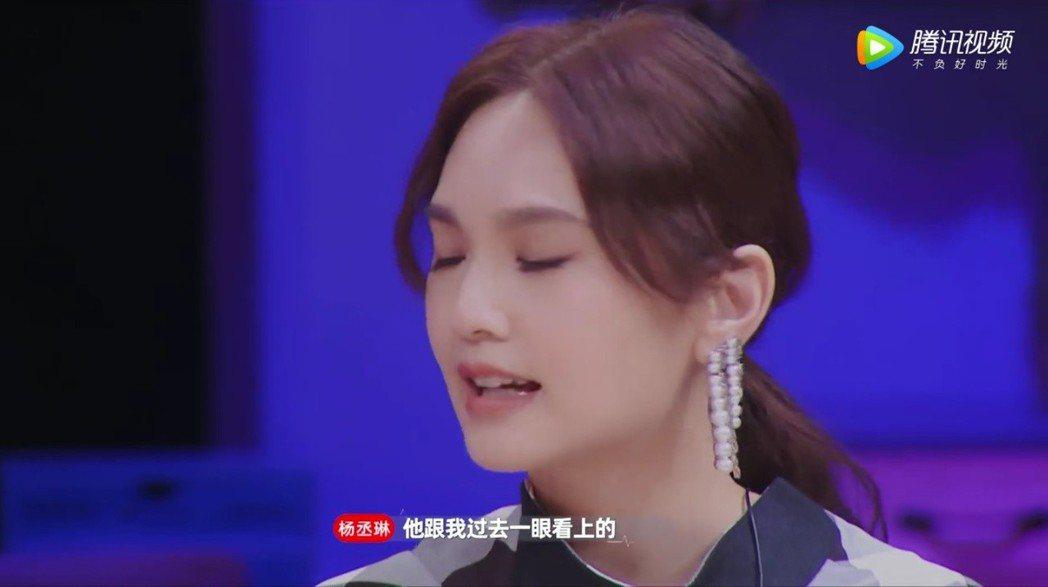 楊丞琳談看到李榮浩時的感覺。 圖/摘自微博